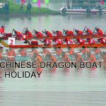 4MCPCB Chinese Dragon Boat Festival holiday (May. 28 to 30)