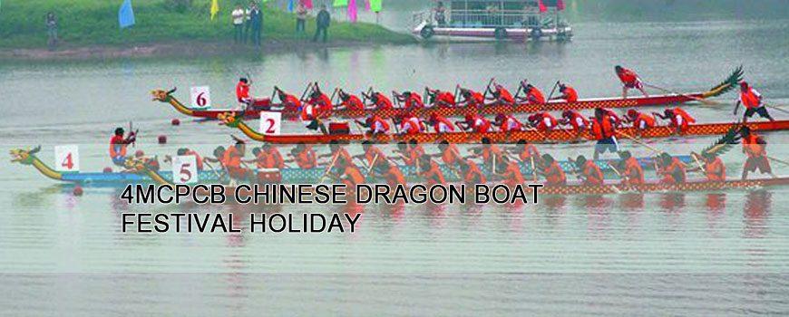 4MCPCB-Chinese-Dragon-Boat-Festival-holiday